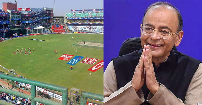 Delhi's-Feroz-Shah-Kotla-Stadium-now-called-as-Arun-Jaitely-stadium