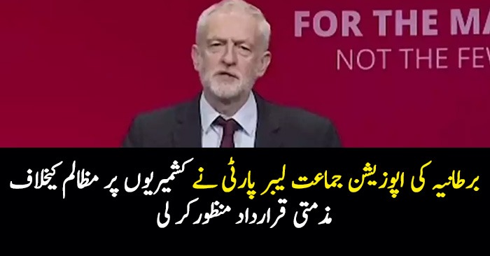 UK's-Labor-Party-Passed-Kashmir-Resolution
