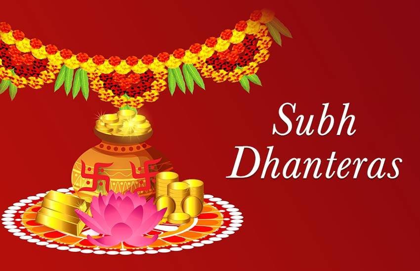 Dhanteras 2019 Is Two-Day Shopping Festival - HT
