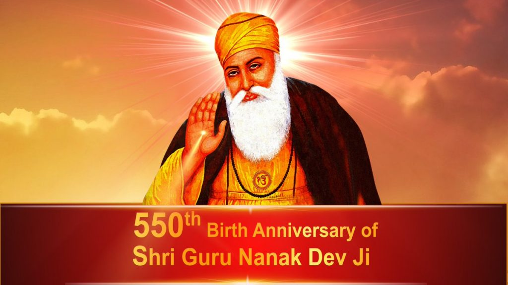 550th-Birth-Anniversary-Of-Guru-Nanak-Dev-Ji