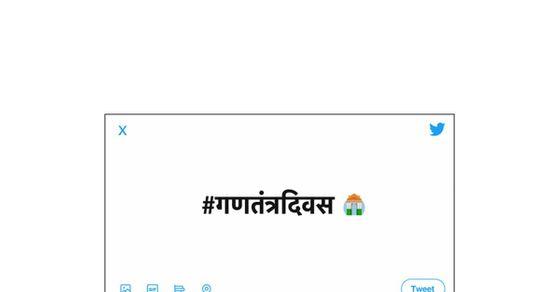 Tricolor-India-Gate-Emoji