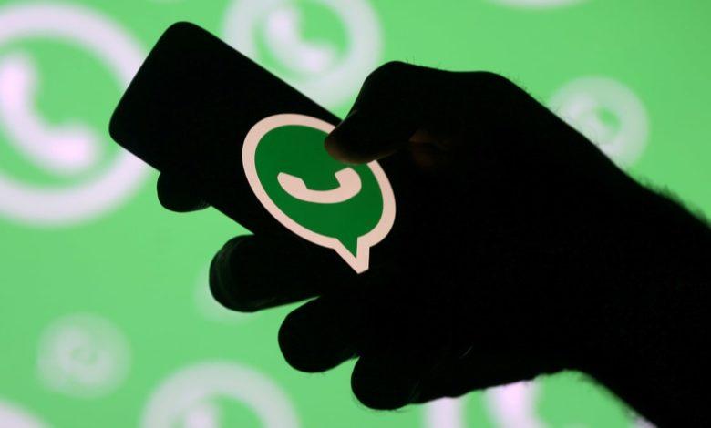 WhatsApp-Achieves-5-Billion-Download