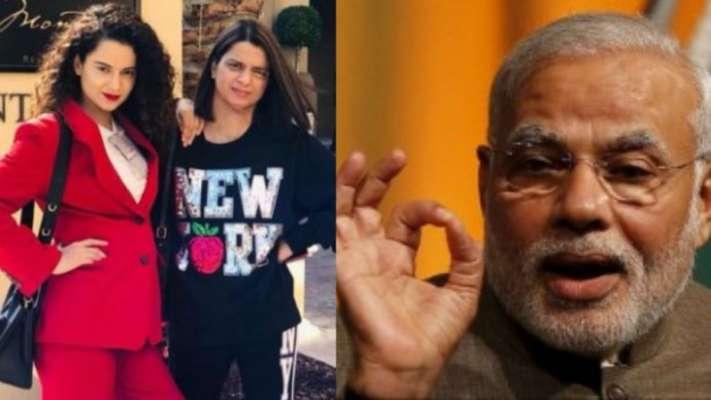 PM-Narendra-Modi-Will-Give-Away