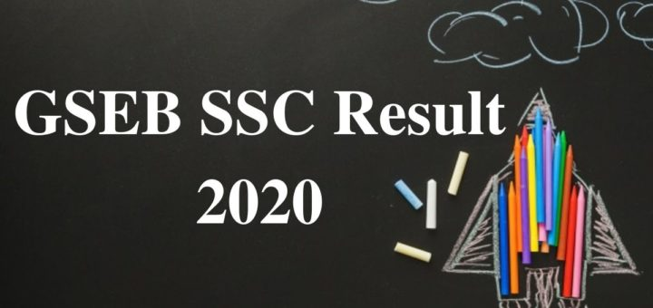 SSC-Result-In-Second-Week-Of-June-2020