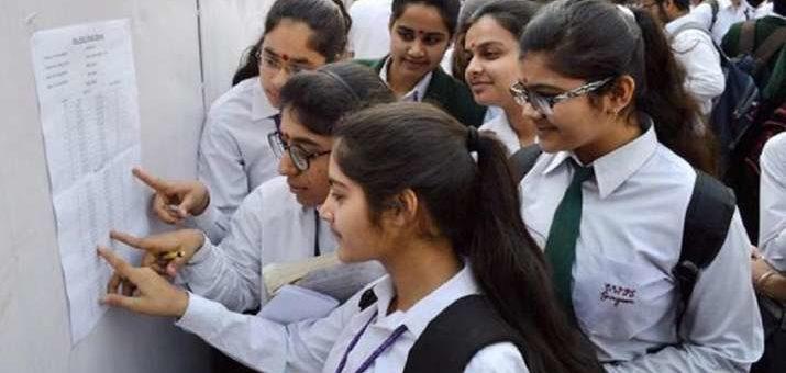 Gujarat GSEB Class 10th Examination