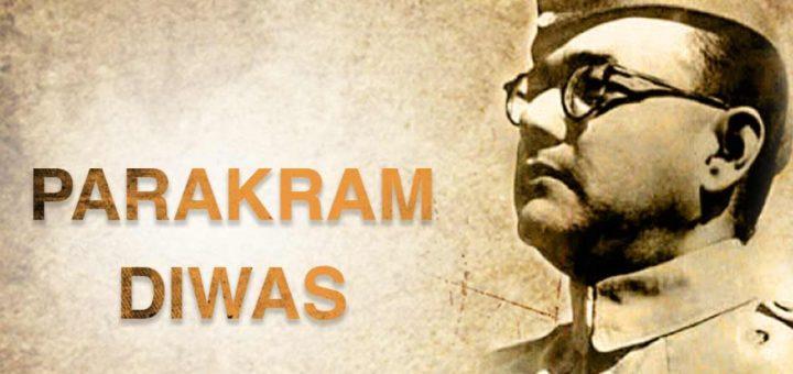 Parakram-Diwas